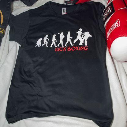 Foto de Camiseta Deportiva Evolución I