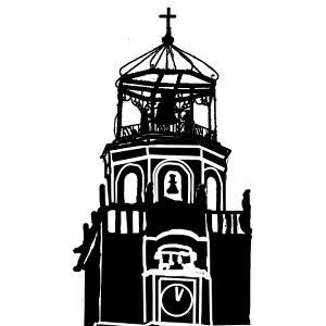 Torre de la Colegiata  (Medina del Campo)